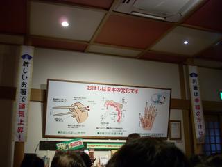 2018秋のバスツアー小浜 063.JPG