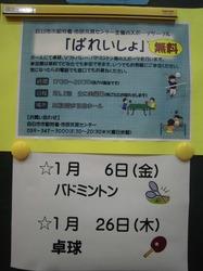 CIMG4348.JPG