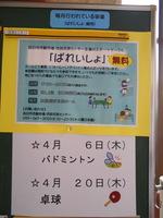 DSCN0118.JPG