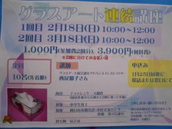 DSCN1707.JPG