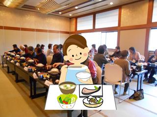 バスツアー食事中.png
