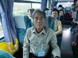 秋のバスツアー2015.11.17 023.JPG