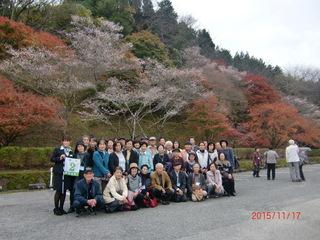 秋のバスツアー2015.11.17 042.JPG